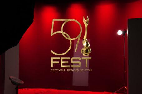 Les 26 chansons du Festivali i Këngës 59 en ligne