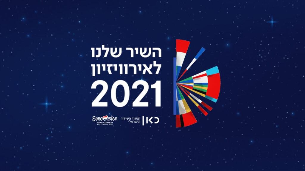 Eurovision 2021 Liste