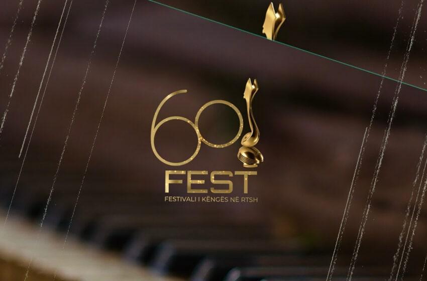 Albanie 2022 : la phase de sélection pour la 60e édition du Festivali i Këngës est lancée